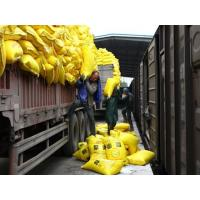 Buy cheap Prilled Urea (Carbamide) Nitrogen Fertilizer with N46% from wholesalers
