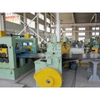 Buy cheap Coil Slitting Line from wholesalers