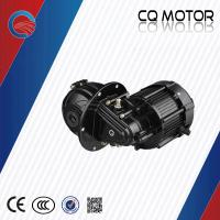 Buy cheap Cargo drive 48v 850watt integrated housing  brushless motor  gearbox one speed from wholesalers