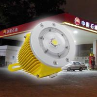Buy cheap CREE 50w flame proof Industrial LED Lights hazardous area lightings for construction sites from wholesalers