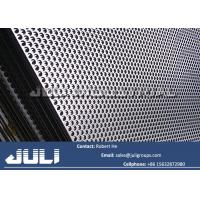 Buy cheap aluminum round hole perforated metal from wholesalers