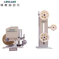 Buy cheap Paying-out Machine for Cable Wire Feeder CFX-8060 from wholesalers