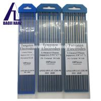 Buy cheap Best price 1.6*175mm WL15 blue tungsten electrodes for mig welding from wholesalers