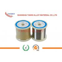 Buy cheap Monel400 Copper Nickel Alloy Wire 8.4 G / Cm3 With Good Corrosion Resistance from wholesalers