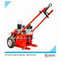Buy cheap GY-1 Portable Drilling Rig from wholesalers