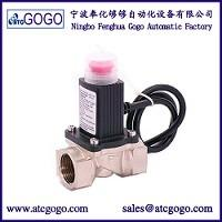 Buy cheap 9v 12v Gas emergency shut off valve with Indicator light from wholesalers