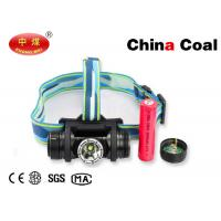 Buy cheap Mining Equipment  Magnetic LED H1 Mining Head Lamp Rechargeable Miners Headlamp from wholesalers