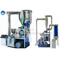 Buy cheap Disc Type Plastic PVC Pulverizer Machine Capacity 500kg Per Hour SMW / SMF Series from wholesalers
