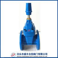 Buy cheap Shengfeng brand ductile iron DIN 3202 F4 resilient seat gate valve DN100 PN16 from wholesalers