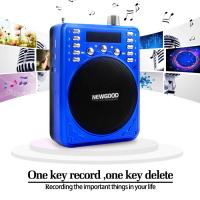 Buy cheap 2018 NEWGOOD China Shenzhen Factory FM radio amplifier speaker player with voice recorder for sales promotion Supplier from wholesalers