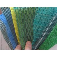 Buy cheap high density plastic HDPE safety nets scaffold netting from wholesalers