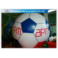 Buy cheap Decorative Safe Helium Sky Balloon / Helium Balloons For Advertising Show product