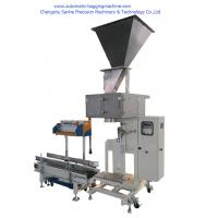 Buy cheap DCS-25W Packing Scale Semi Automatic Bagging Machine Packing Scale For Granule / Powder from wholesalers