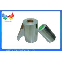Buy cheap Vacuum Metallized Laminated Paper Sheets Label Printing Paper For Gravure Printing from wholesalers