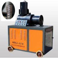 Buy cheap High Joint Strength Rebar Coupler Machine Professional For Rebar Upsetting from wholesalers