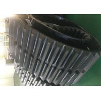 Buy cheap Dumper 700 X 100 X 80  Rubber Track Rubber Crawler For Morooka MST1100 from wholesalers