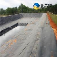 Buy cheap High Quality Liner Factory Price/Geosynthetic Product /Fish Farm Pond Liner Hdpe from wholesalers
