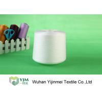 Buy cheap Virgin White Industrial Polyester Yarn , Polyester Core Spun Thread For Fabric / product