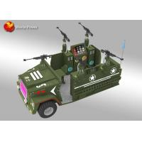 Buy cheap 5 Players Target Shooting Arcade Game Machine Ar Motion Simulator For Shopping Mall from wholesalers