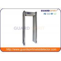 Airport Security Metal Detectors XYT2101S , Multi Zone Metal Detector