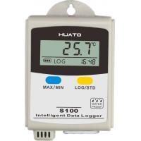 professional analysis software Portable mini   transportation use Temperature Humidity data recorder