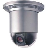 Buy cheap Indoor IR intelligent uniform-speed Camera CCTV Camera from wholesalers