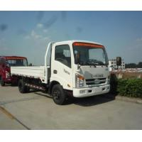 Buy cheap T-king diesel engine 2ton light duty cargo truck mini lorry truck from wholesalers