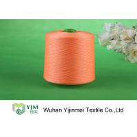 Buy cheap High Strength Strong Dyed Polyester Yarn , Bright Core Spun Yarn On Plastic Cone product