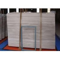 Buy cheap China Perlino Bian Guizhou White Serpeggiante Wood Line Wooden Vein Silver Beige Dark Grey White Marble stone slab tiles from wholesalers