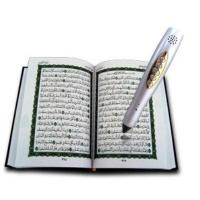 Buy cheap quran read pen-QM8200 from wholesalers