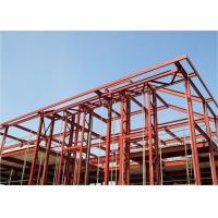Buy cheap Rectangular Steel Tube Structural Steel Section , Properties Hollow section Colored from wholesalers