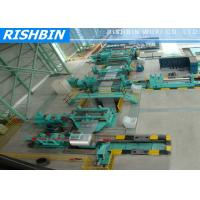 Buy cheap Combined Steel Coil Slitting Machine To Cut Coil Into Required Length and Strips from wholesalers