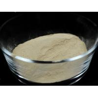 Buy cheap Manganese Carbonate Powder Relative Density 3.125 Ferrite For Electrical Equipment from wholesalers