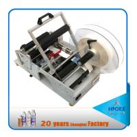 Buy cheap Semi automatic red wine labeling machine cosmetics vial labeling  from wholesalers