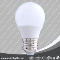 Buy cheap alibaba express led bulbs eyeshield/cheap plastic led bulb from wholesalers