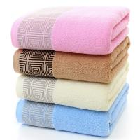 Buy cheap Custom Woven Towels Skin Care, Small Bath Towels Fabric Buy Towels From China from wholesalers