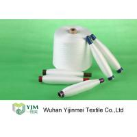 Buy cheap Multi Ply Ring Spun Polyester Yarn , Knitting / Weaving Polyester Yarn High Strengh product