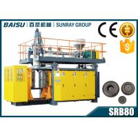 Buy cheap Plastic Wheel Blow Molding Equipment , Toy or Car Tire EBM Machine SRB80 from wholesalers