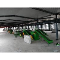 Buy cheap Waste PP Woven Bags PE Films Plastic Recycling Machines / Granulating Recycling Machine from wholesalers