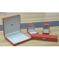 Buy cheap Plastic Jewelry Box, Leather Jewelry Box from wholesalers