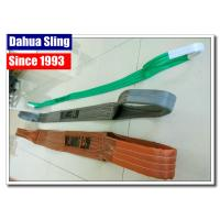 Buy cheap Low Elongation Custom Lifting Straps , Double Layer Lifting Web Slings from wholesalers