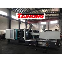 Buy cheap 180 Tons Injection Moulding Machine , Plastic Mold Making Machine Energy Saving from wholesalers