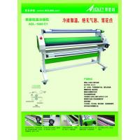 Buy cheap Auto / Electric Cold Laminator(ADL-1600C) product