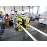 Buy cheap 2017 New Design pipe extrusion line 16-63mm PVC electric conduit pipe extrusion line from wholesalers