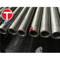 Buy cheap Astm A334 Gr6 Carbon Steel Seamless Tube , Ss Seamless Pipe For Low Temperature' from wholesalers