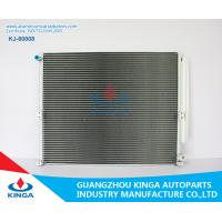 Buy cheap 88461-60100 Full Aluminum Condenser Prado 4000 Grj120 Air Conditioner Condenser product