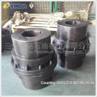 Buy cheap Mud Pump Coupling GIICLZ12 BZ100.15.14 S Wear Resistance Compact Structure from wholesalers