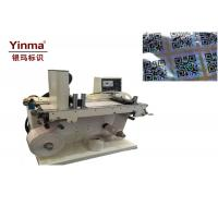 Buy cheap High Efficiency Label Slitter Rewinder Machine For Unwinding / Coding from wholesalers