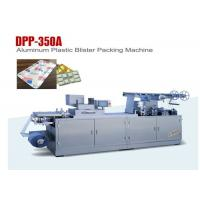 Buy cheap Al PVC Blister Forming Machine Capsule Packing Machine with CE Approval from wholesalers