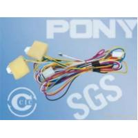 Buy cheap Refrigerator Wire Harness from wholesalers